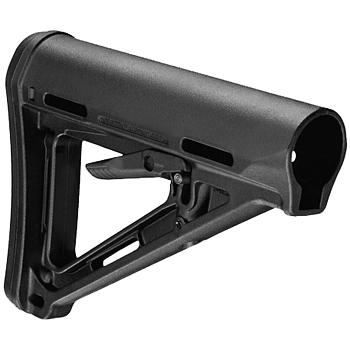 Magpul MOE Carbine Stock | Mil-Spec