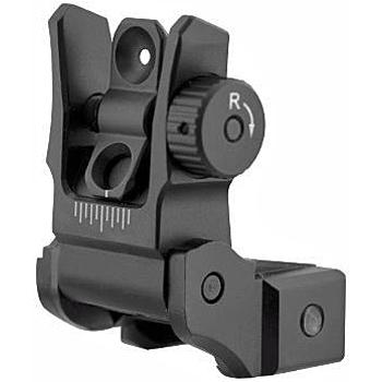 UTG Low Profile Flip-up Rear Sight w/Dual Aiming Aperture