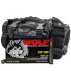 308 Winchester 150gr FMJ Wolf Performance Ammo - 200rds in The Armory Black Python Range Bag