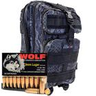 9mm Luger 115gr FMJ Wolf Performance Ammo in The Armory Black Python Backpack (1000 rds)