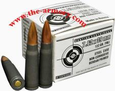 Buy This 7.62x39 122 gr FMJ Ulyanovsk Cartridge Works Ammo for Sale