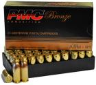 Buy This 9mm Luger (9x19mm) PMC 115 Gr FMJ Ammo for Sale