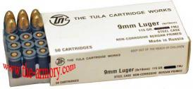 Buy This 9mm Ammo for Sale (9x19mm) 115gr FMJ TULA Cartridge Works Ammo for Sale