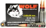5.45x39mm 69gr FMJ Wolf Performance Ammo Box (30 rds)