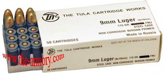Buy This 9mm Luger (9x19mm) 115 gr FMJ TULA Cartridge Works Ammo for Sale
