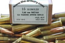 Buy This 7.62x54r 182 gr FMJBT PPU Ammo for Sale
