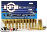 7.62mm Tokarev 85gr FMJ Ammo Box (50 rds)