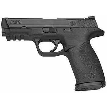 Smith & Wesson M&P 40 | 40 S&W | Magazine Safety | No Thumb Safety