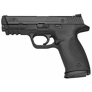 Smith & Wesson M&P 40 | 40 S&W | Magazine Safety | Tritium Night Sight