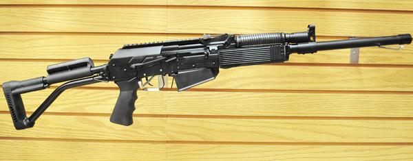 Russian Molot Vepr 12ga Tactical Shotgun W   Fixed Stock