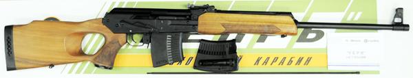 "Vepr 7.62x54R Rifle 23"" 1"