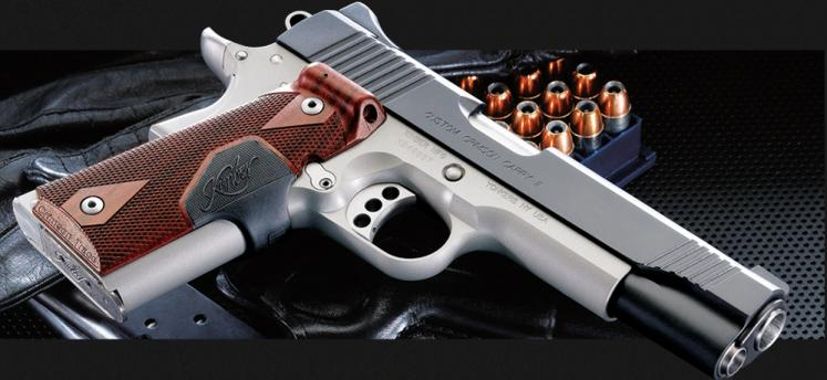 banner-kimber-crimson-custom-carry-ii.jpg